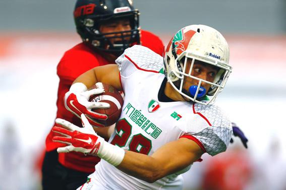 La Selección Mexicana defenderá su Bicampeonato en China
